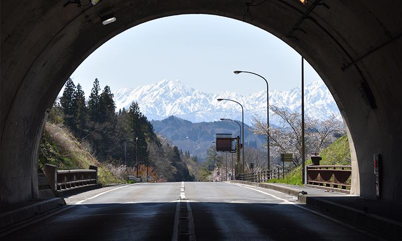 日高トンネル